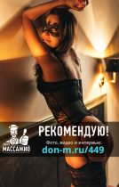 ksyusha_449