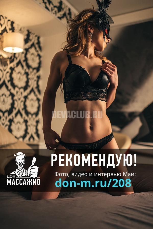 salon-eroticheskogo-massazha-v-moskve-metro-kurskaya