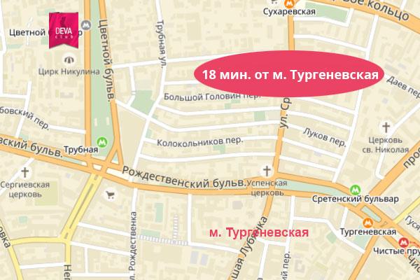 эротический массаж у метро Тургеневская