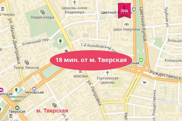 эротический массаж у метро Тверская