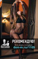 masha_1105